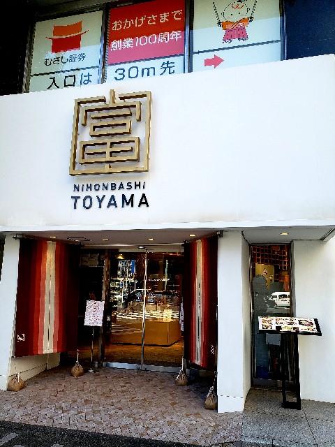 f:id:toshiya4952:20181011172002j:image