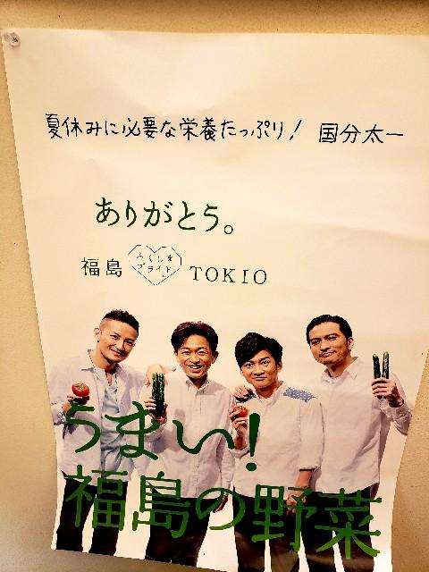 f:id:toshiya4952:20181011180843j:image
