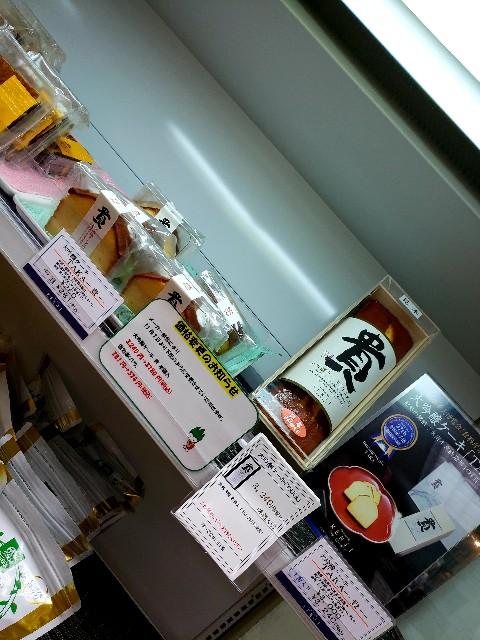 f:id:toshiya4952:20181012005403j:image