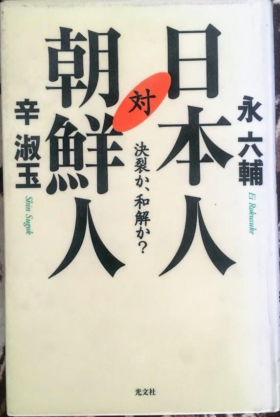 f:id:toshiyuki-terui:20190127175140j:plain