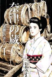 f:id:toshiyuki-terui:20190217140020j:plain