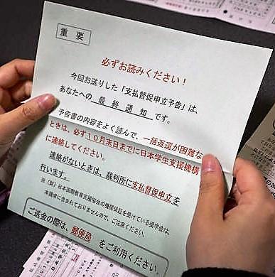 f:id:toshiyuki-terui:20190219165419j:plain