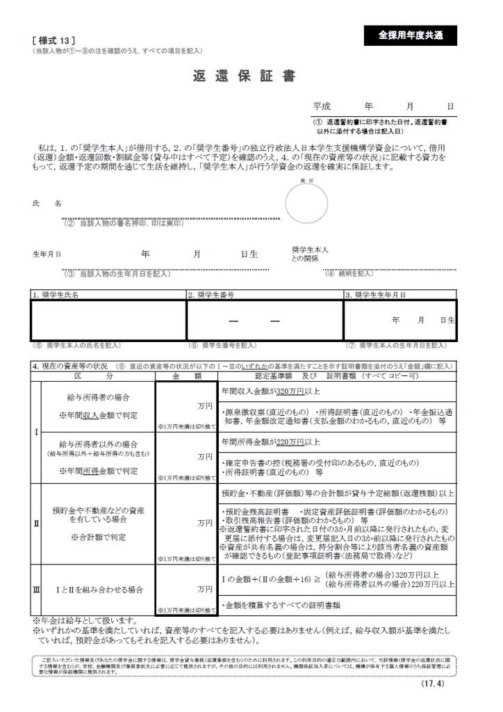 f:id:toshiyuki-terui:20190219175325p:plain