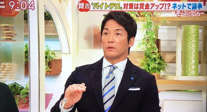 f:id:toshiyuki-terui:20190311155250j:plain