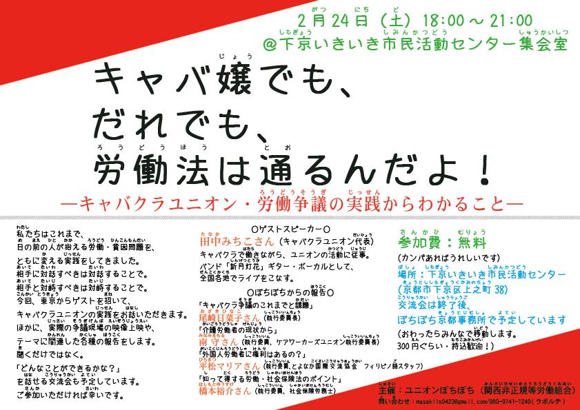 f:id:toshiyuki-terui:20190311160839j:plain