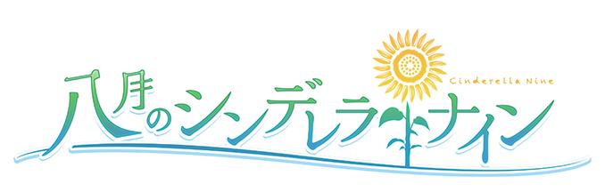 f:id:toshiyuki_horikoshi:20200918184929p:plain
