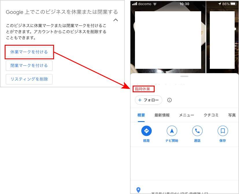 f:id:tosho-antenna:20200521104358j:plain