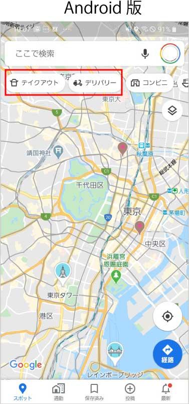 f:id:tosho-antenna:20200521104551j:plain