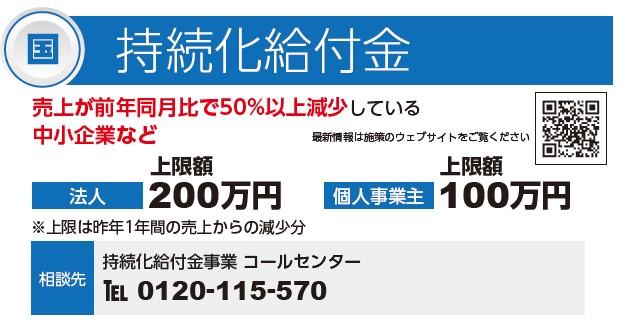 f:id:tosho-antenna:20200525140424j:plain
