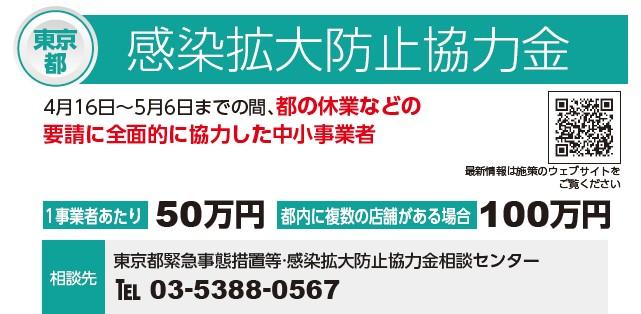 f:id:tosho-antenna:20200525140712j:plain
