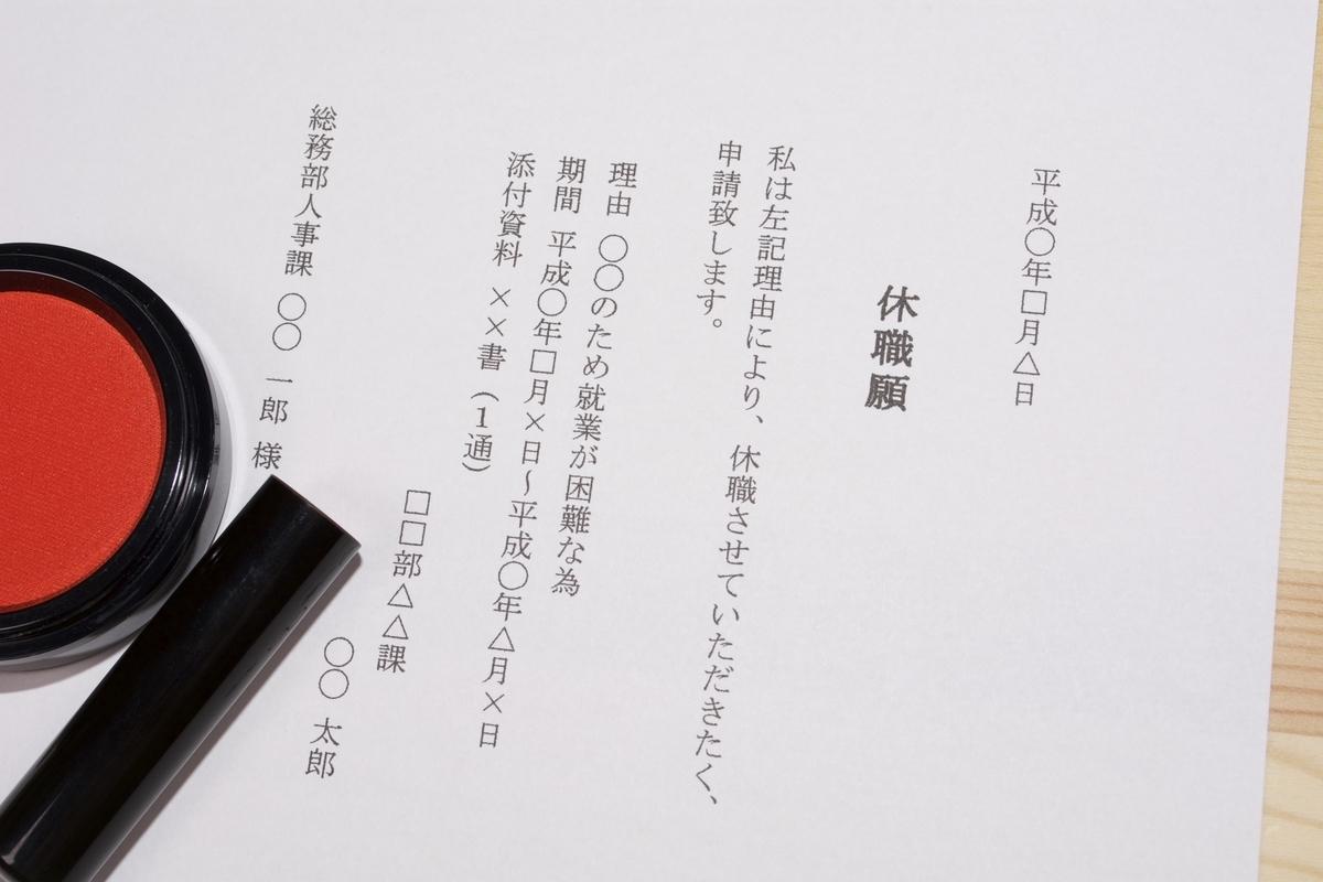 f:id:tosho-antenna:20200629141651j:plain