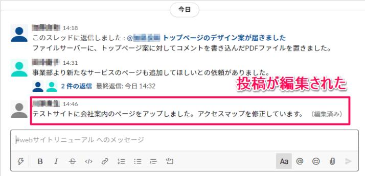 f:id:tosho-antenna:20200706102117p:plain