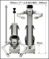 f:id:tosho-antenna:20200727142702j:plain