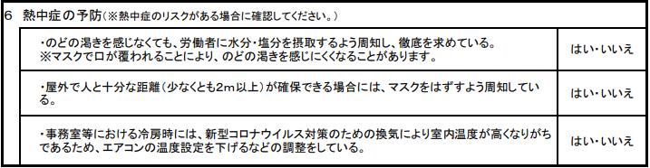 f:id:tosho-antenna:20200803143005p:plain