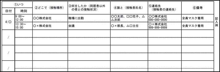 f:id:tosho-antenna:20200821162545p:plain