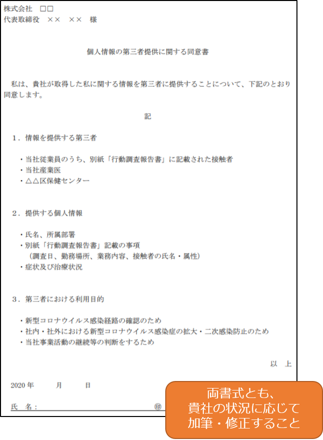 f:id:tosho-antenna:20200821162842p:plain