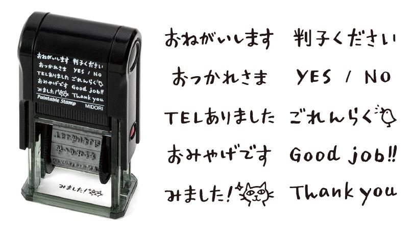 f:id:tosho-antenna:20200909164919j:plain