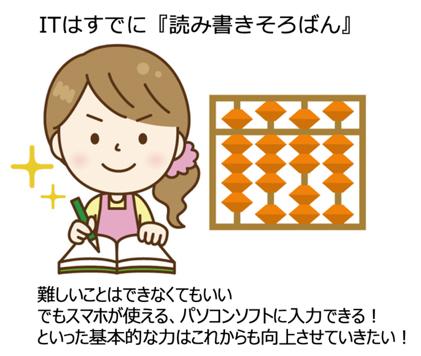 f:id:tosho-antenna:20200915151530p:plain
