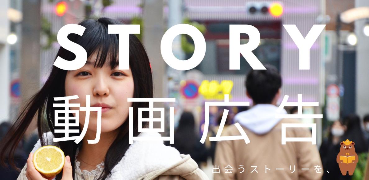 f:id:tosho-antenna:20201008120108p:plain