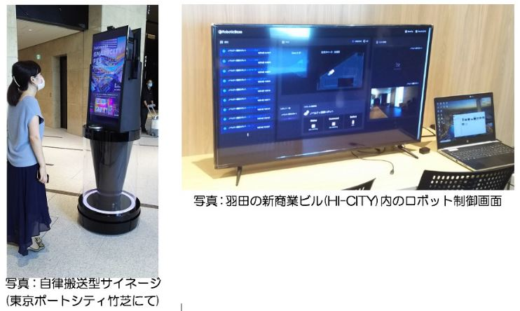 f:id:tosho-antenna:20201027110040j:plain