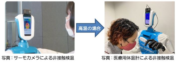 f:id:tosho-antenna:20201027112806j:plain