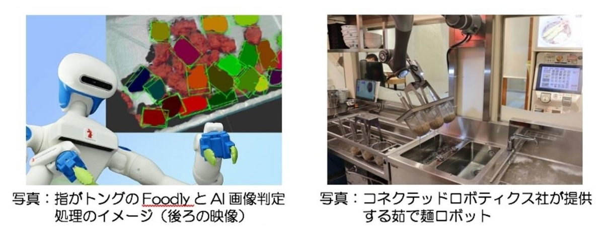 f:id:tosho-antenna:20201027115232j:plain