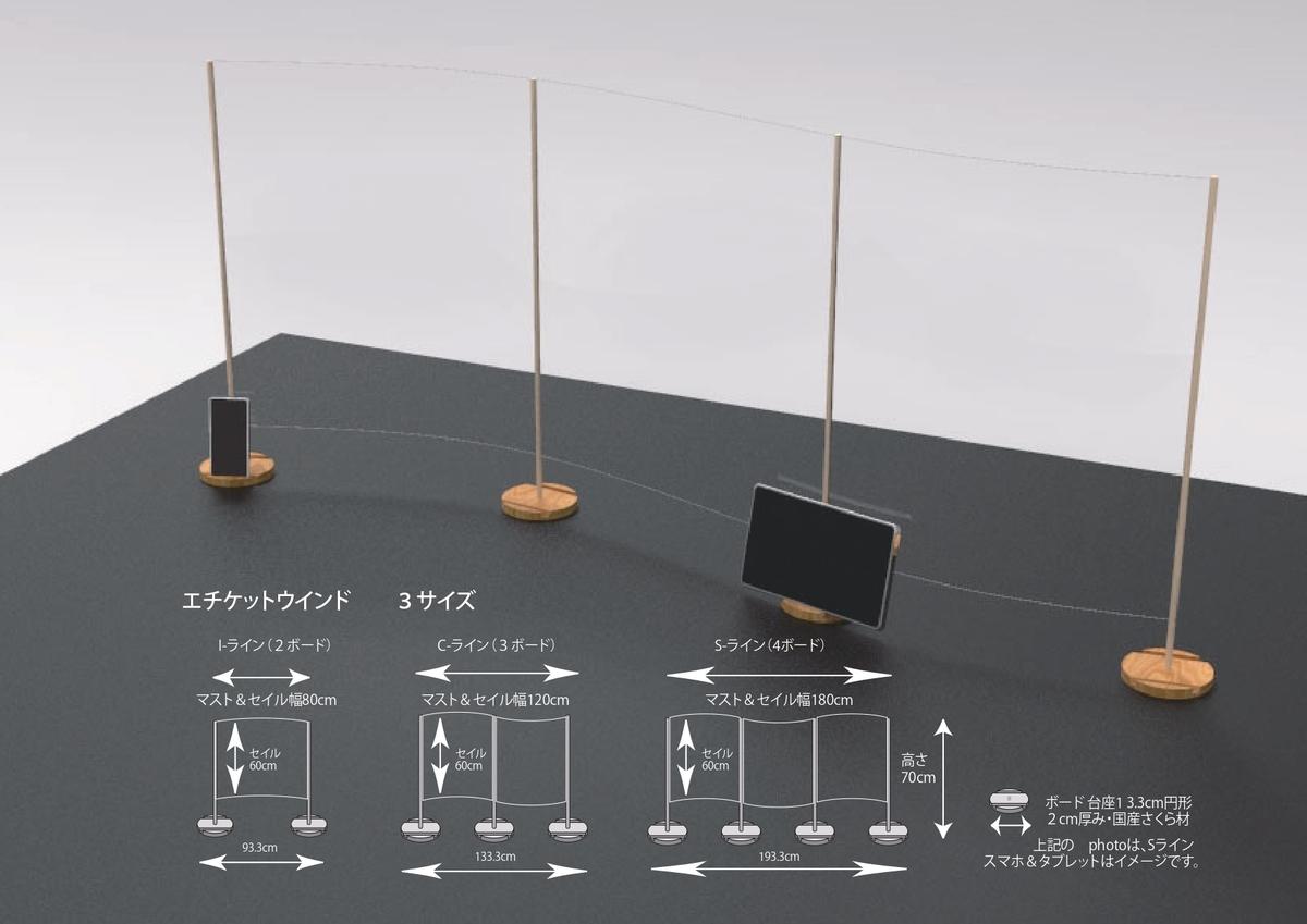 f:id:tosho-antenna:20201209153807j:plain