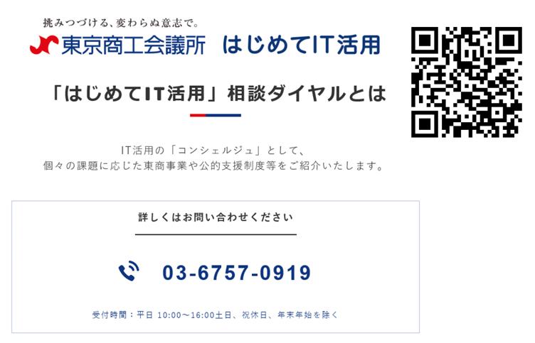 f:id:tosho-antenna:20201223133839p:plain