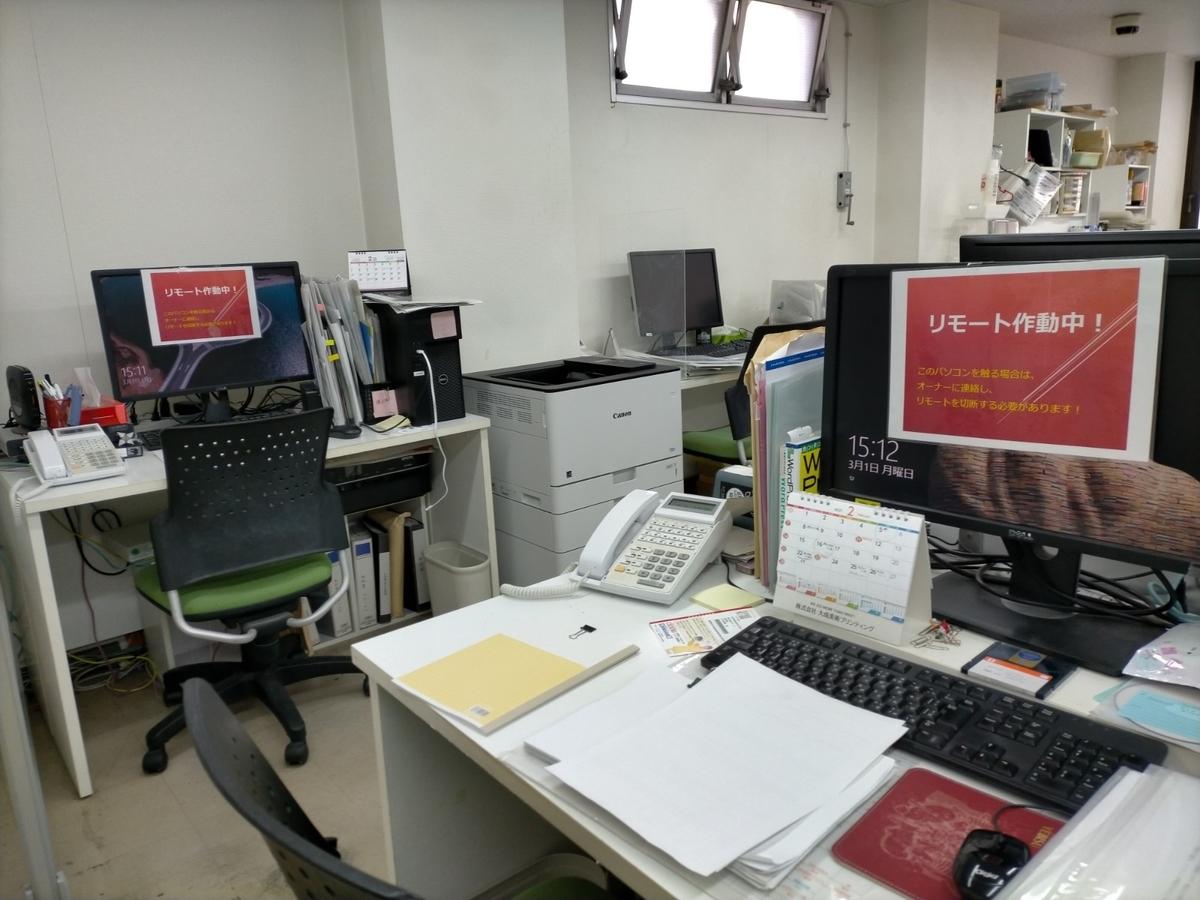 f:id:tosho-antenna:20210304161825j:plain