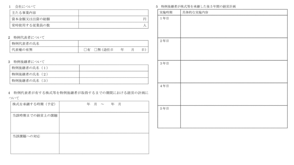 f:id:tosho-antenna:20210318163456j:plain