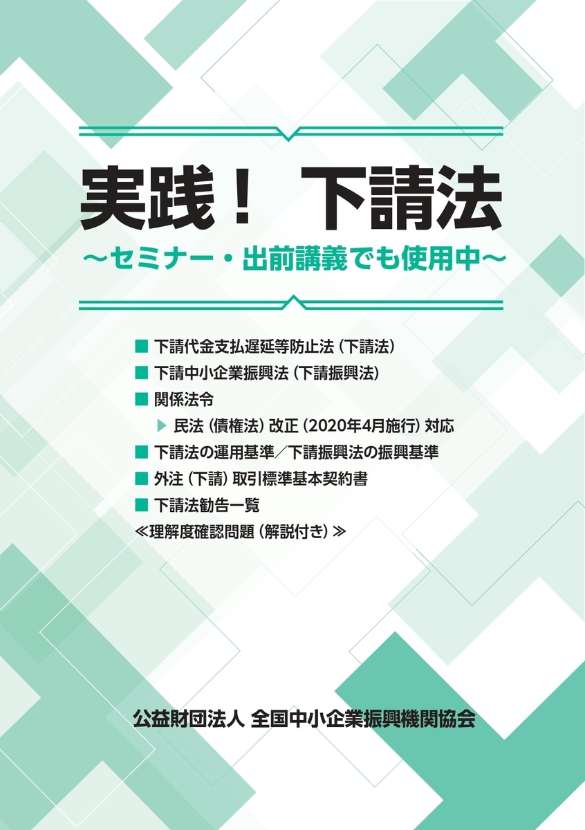 f:id:tosho-antenna:20210518131057j:plain
