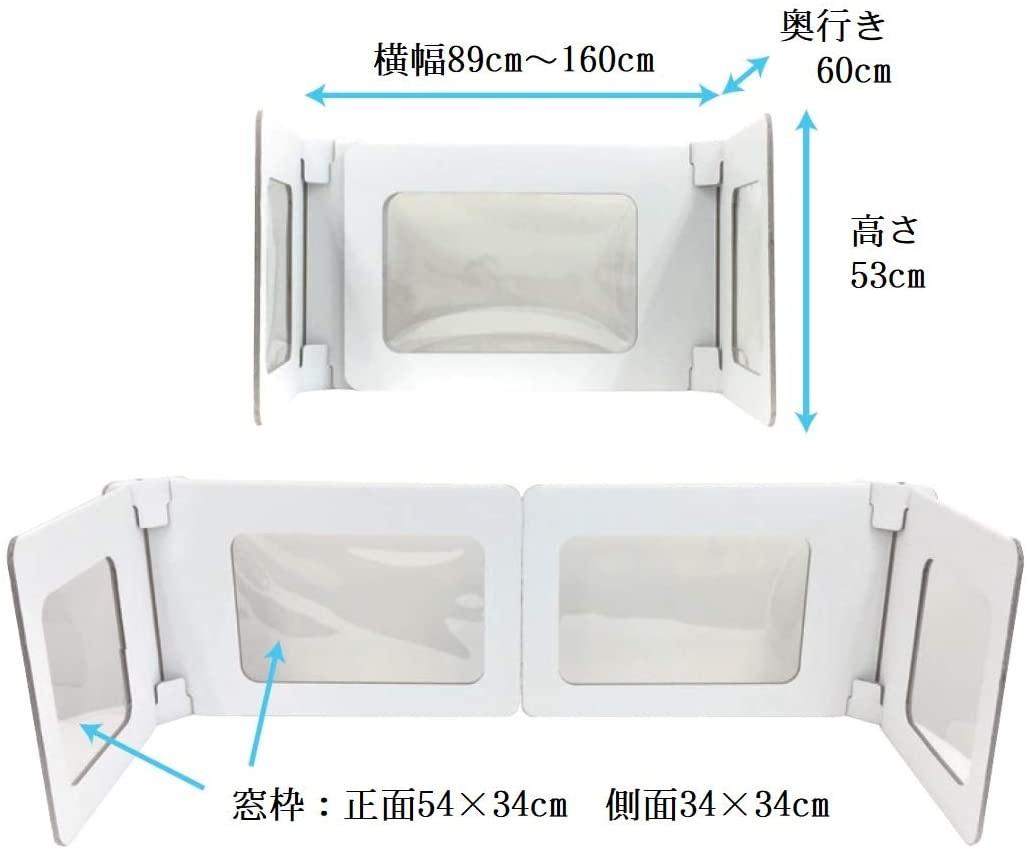 f:id:tosho-antenna:20210602142824j:plain