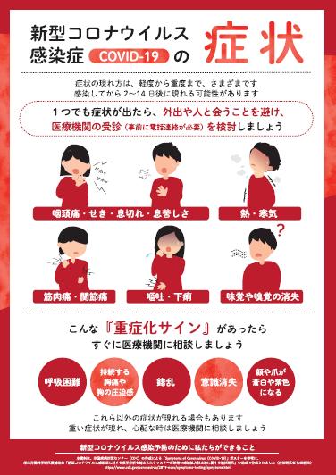 f:id:tosho-antenna:20210629142317p:plain