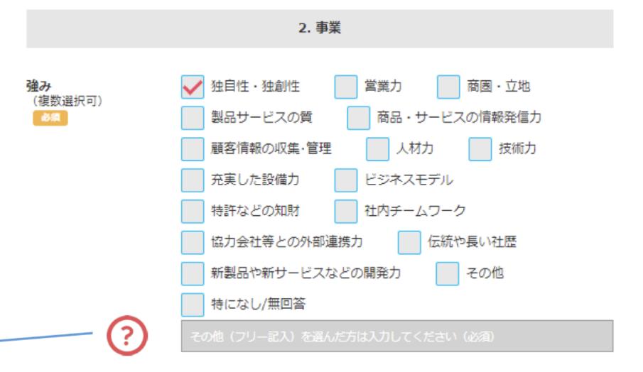 f:id:tosho-antenna:20210630105314p:plain