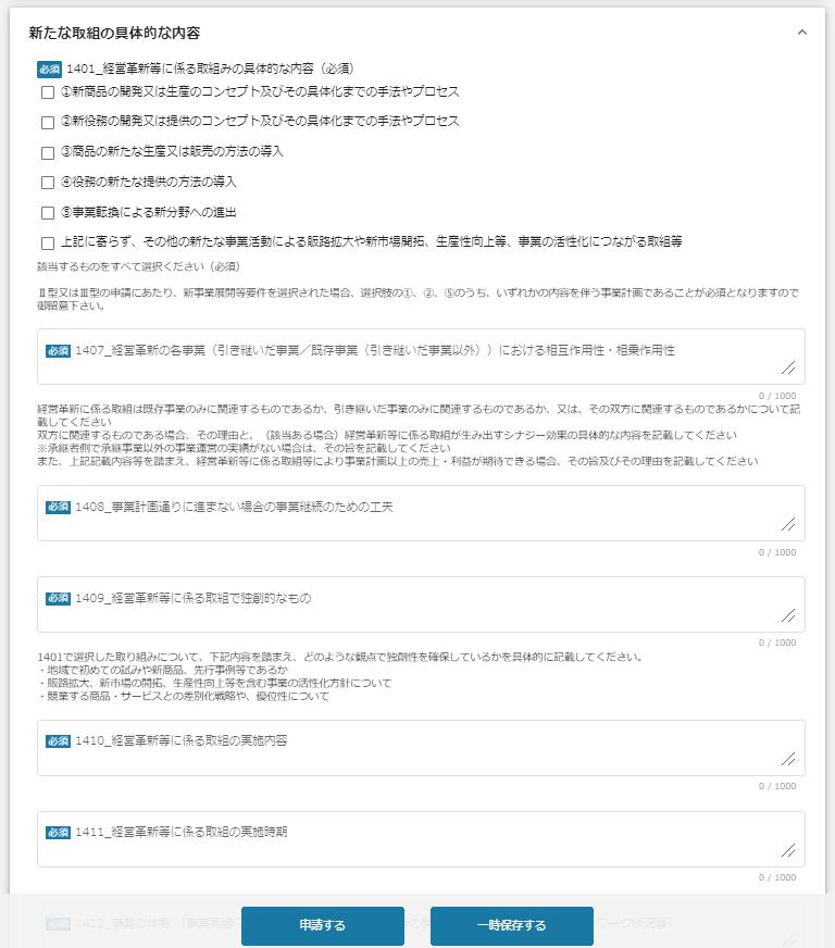 f:id:tosho-antenna:20210720162742p:plain