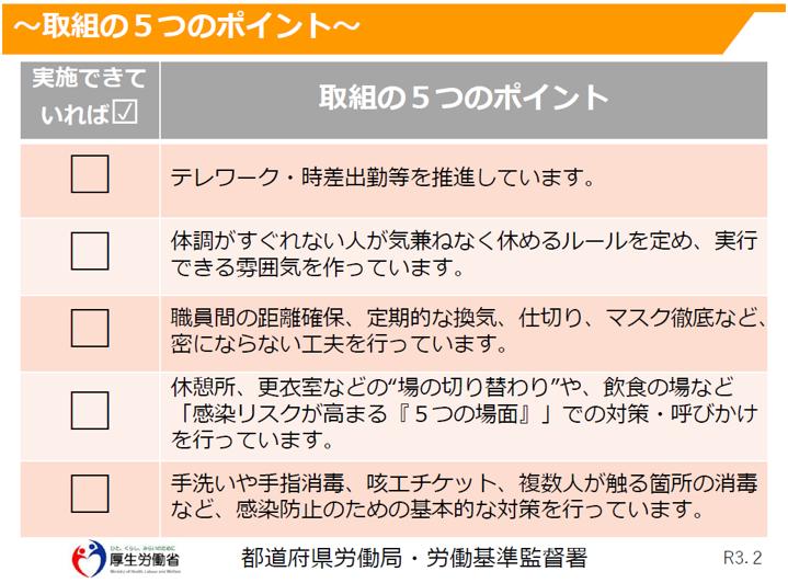 f:id:tosho-antenna:20210812154600p:plain