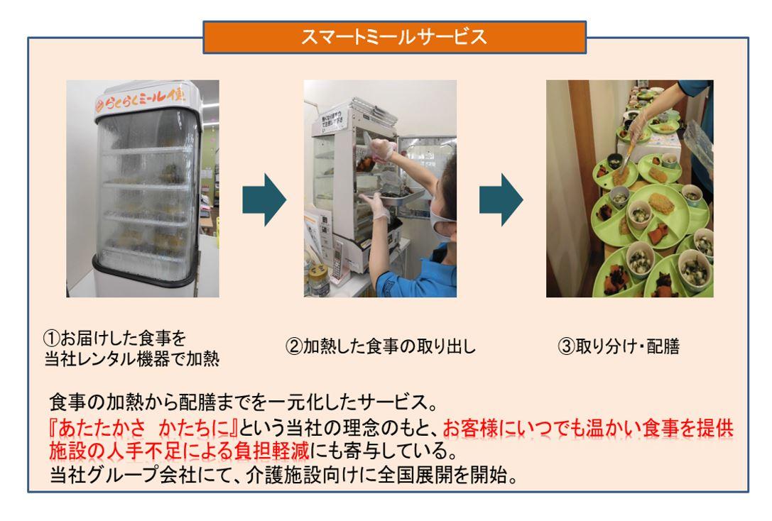 f:id:tosho-antenna:20210823142053j:plain