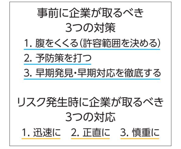 f:id:tosho-antenna:20210908152251j:plain