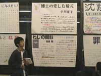 f:id:toshobu:20050323234249:image
