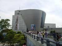f:id:toshobu:20050829222747j:image