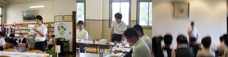 f:id:toshobu:20051001232731j:image