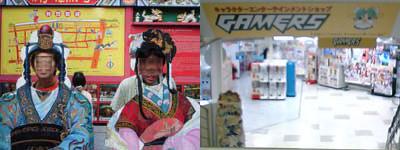 f:id:toshobu:20051001233513j:image
