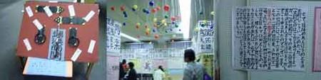 f:id:toshobu:20051104184942j:image