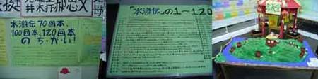 f:id:toshobu:20051104185016j:image