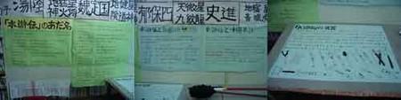 f:id:toshobu:20051104185129j:image