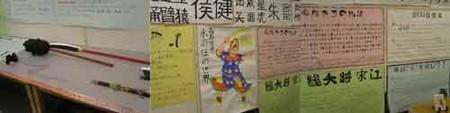 f:id:toshobu:20051104185136j:image
