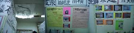 f:id:toshobu:20051104185240j:image