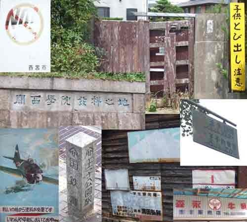 f:id:toshobu:20060822190426j:image