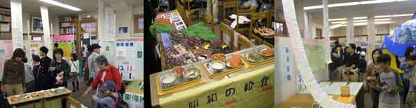 f:id:toshobu:20061104235802j:image