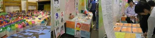 f:id:toshobu:20061104235856j:image